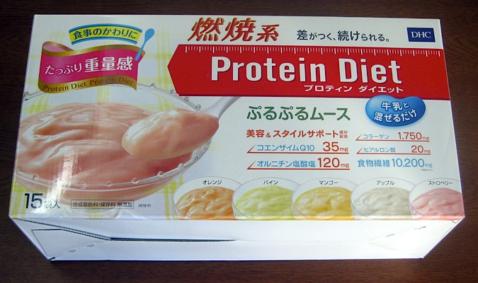 DHCプロテインダイエット