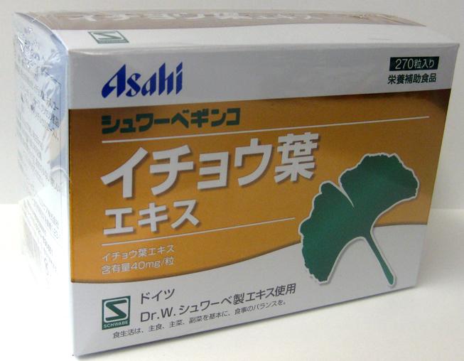 ichou11gatsu01