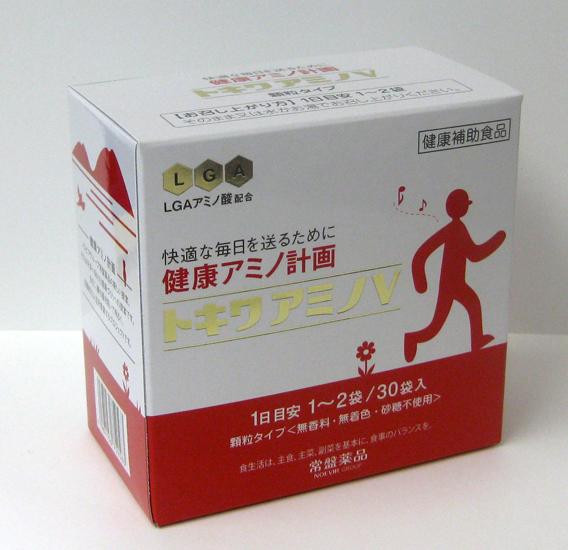 tokiwa2ga01