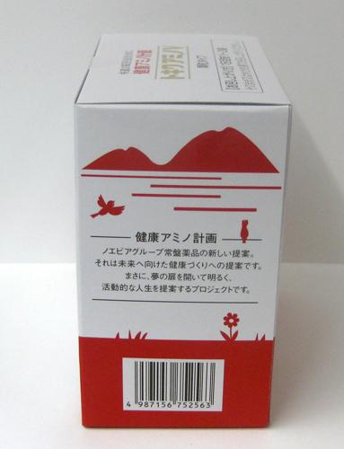 tokiwa2ga02