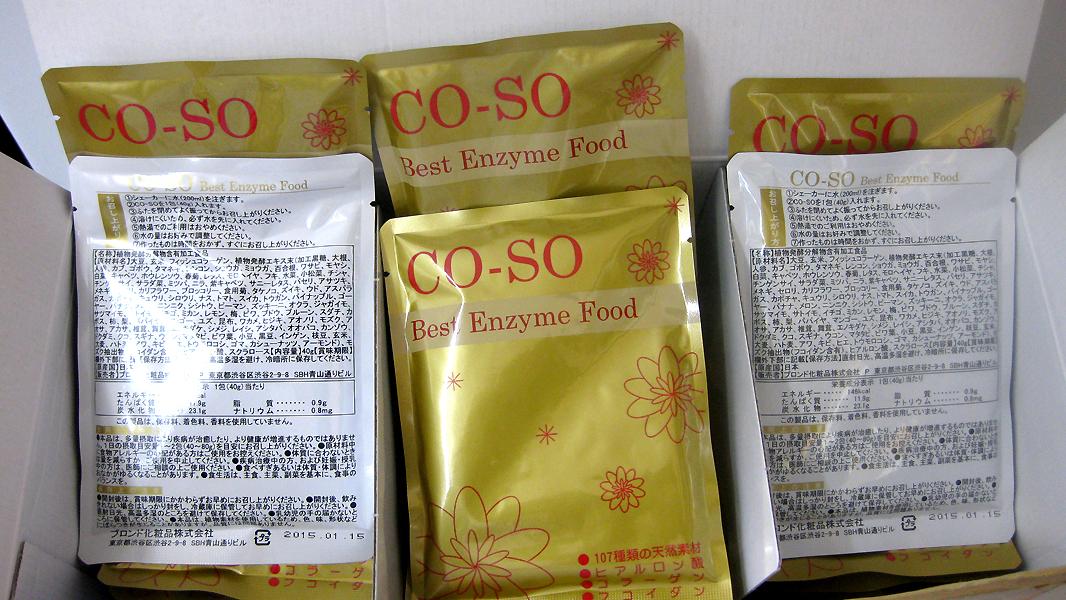 coso02