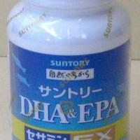 サントリー DHA&EPA+セサミンEX オリザプラス