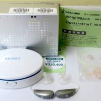 リオネット 耳かけ型補聴器 HB-G6CF