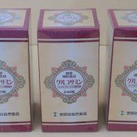 世田谷自然食品 グルコサミン