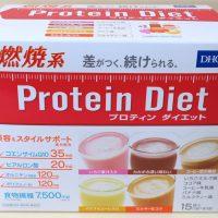 DHC プロテインダイエット
