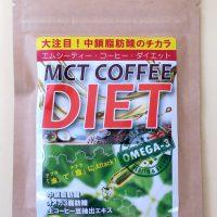 MCT コーヒーダイエット