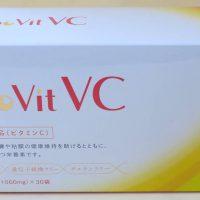 リポビット VC