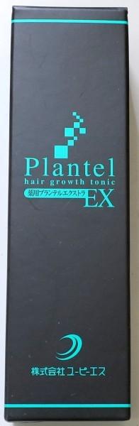 プランテル EX
